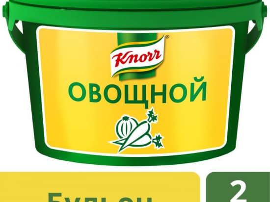 Бульон овощной KNORR 2 кг