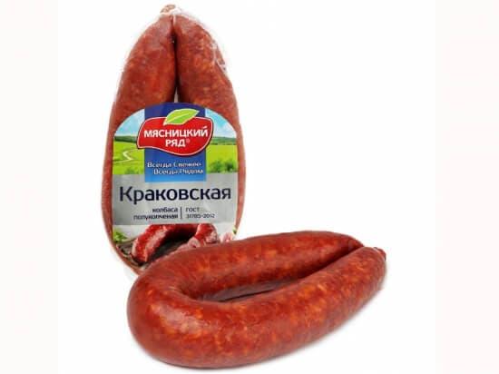 """Колбаса """"Краковская"""" 450гр."""