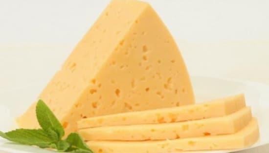 Сыр Российский (змж)