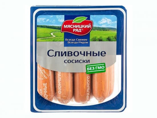 """Сосиски  """"Сливочные"""" 420 гр."""