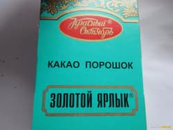 Какао порошок 100 гр