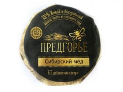 "Мед ""Сибирский"" натуральный 250гр"