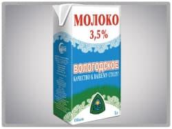 Молоко Вологодское 1 л