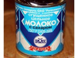 Молоко сгущенное с сахаром Рогачев 380гр