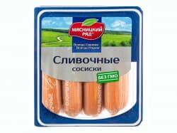 Сосиски сливочные 420 гр.