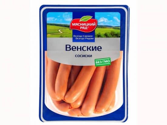 """Сосиски """"Венские"""" 420 гр."""